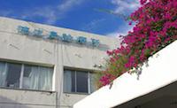 離島診療所の視察ツアー